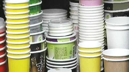[SOM] 종이의 재구성, 종이컵
