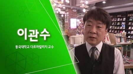 [카오스 과학강연] '우주의 미래'