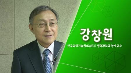[석학과의 만남] '질병과 치료의 개별화'