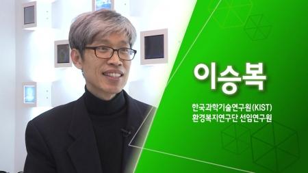 사이언스 스테이션 '미세먼지의 과학'