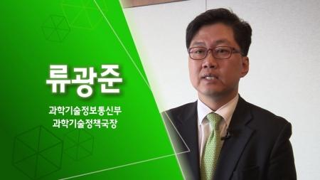한림원탁토론 '국가 R&D 혁신 전략'