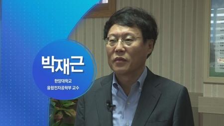 한림원 석학과의 만남 '4차 산업혁명과 사회 변화'