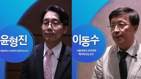 한림원탁토론회 '데이터 사이언스와 바이오 강국 코리아의 길'