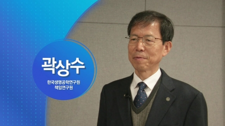 한국과학기술한림원 석학과의 만남
