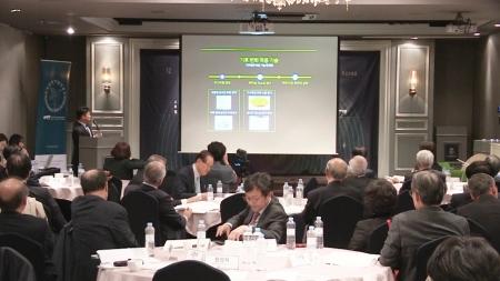 한국과학기술한림원 미래과학기술 오픈 포럼 2부 키워드로 예측하는 미래 한국