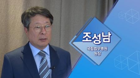 한림원탁토론회 '마약 청정국, 대한민국이 흔들린다'