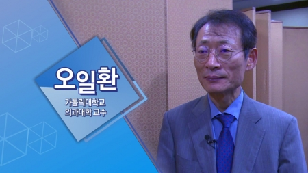 원탁토론회 '세포치료의 과학'