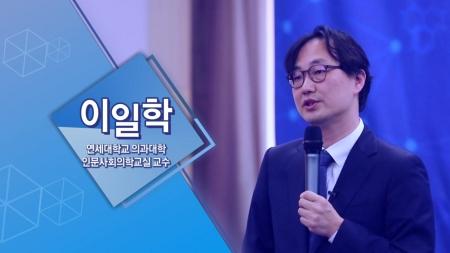 원탁토론회 '세포치료의 윤리'