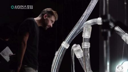 렉처콘서트 '예술과 과학을 연결하다'