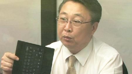 창업의 꿈 날개를 달다 - 초슬림 터치 키보드 개발자 서재홍