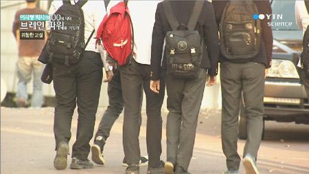 방황하는 청소년, 정서교육이 필요하다