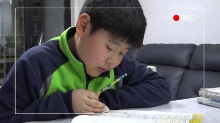 [Clear Math] 매일 수학문제집을 다섯 권이나 푸는 아이