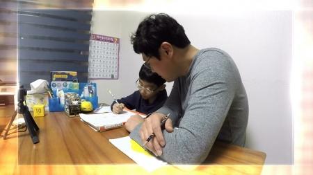 [관찰카메라] 아빠와의 학습, 이대로 괜찮을까요?