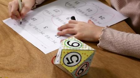 2학년 1학기 6단원 '곱셈' 수학 놀이