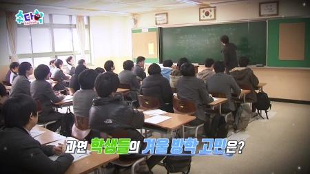 [겨울방학 특집] 수학, 새 학기 완벽 대비법