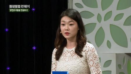 공연과 사람을 연결하다! - '비브' 이다영 대표