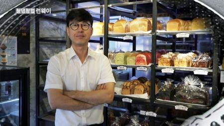 '식빵'에 맛있는 상상을 더하다! - '이츠굿베이커리' 황정섭 대표