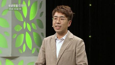 셔츠를 그대 품 안에 - 위클리셔츠 김태현 대표
