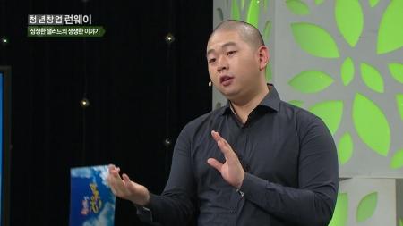 싱싱한 샐러드의 생생한 이야기 - '스윗밸런스' 장지만 대표