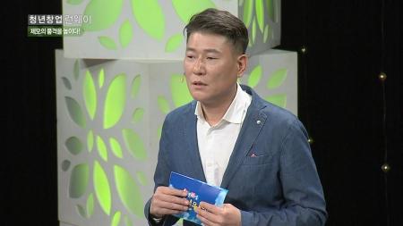제모의 품격을 높이다! - '캐치업코리아' 김보성 대표