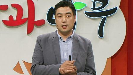 스포츠는 과학이다! - 박종철, 국민체육진흥공단 한국스포츠개발원 연구원