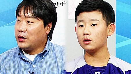 한국리틀야구단 박종욱 감독·황재영 선수