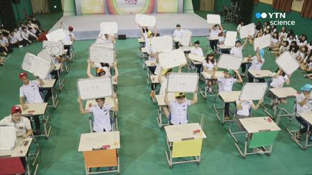 서울 동마중학교
