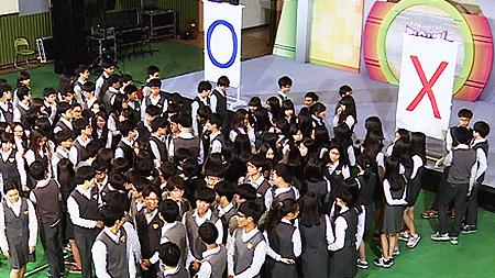 서울 광남중학교