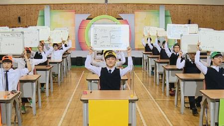 한국과학영재학교