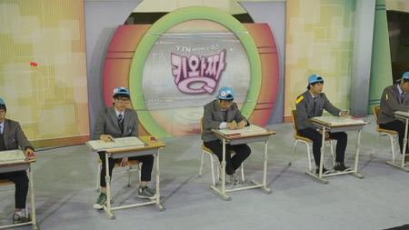서울 인창고등학교