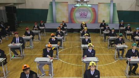 삼선중학교