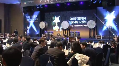 IT의 미래를 그리다, 대한민국 중소기업의 힘