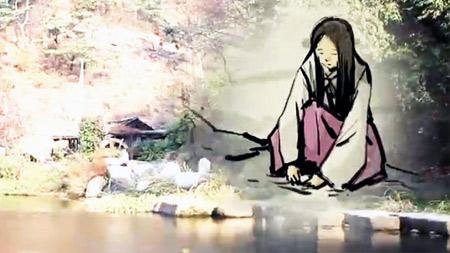 [재미있는 역사 이야기] 환향녀와 홍제천