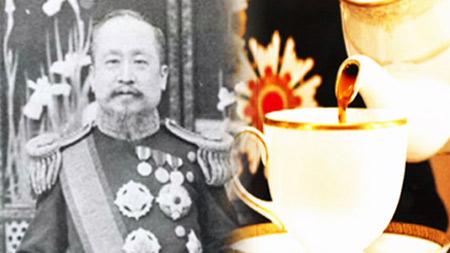 [재미있는 역사 이야기] 커피를 마신 최초의 한국인, 고종