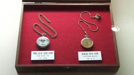 [재미있는 역사 이야기] 김구와 윤봉길의 시계