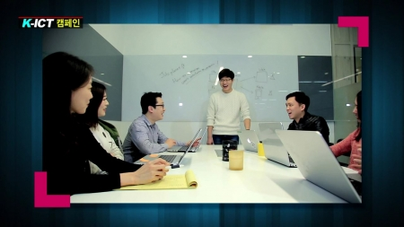 [글로벌리더 K-ICT] 12회_브레인커머스