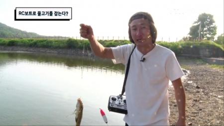 RC보트로 물고기를 잡는다?