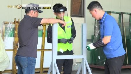 [기술자들] 대한민국 철통 보안을 지키는 기술자들