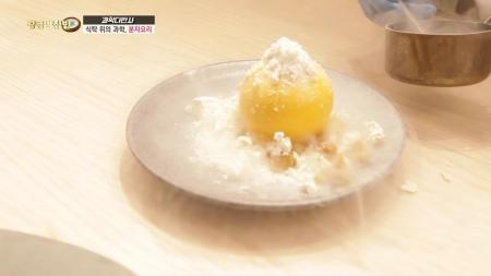 [과학다반사] 식탁위의 과학, 분자요리