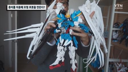 종이를 이용해 모형 로봇을 만든다?