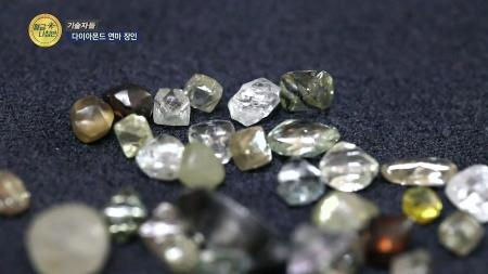 [기술자들] 다이아몬드 연마와 명품 시계 수리