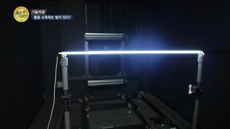 [기술자들] 물을 소독하는 빛이 있다?