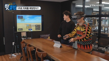 VR로 치매를 예방한다?