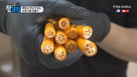 재밌는 무늬가 있는 수제 사탕 만들기