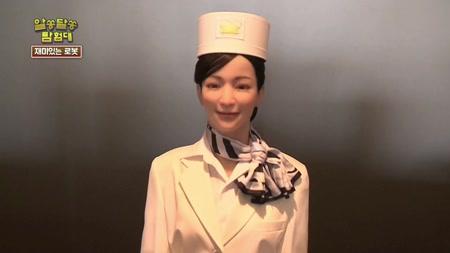 [알쏭달쏭 탐험대 2회] 재미있는 로봇