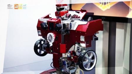 신비로운 로봇 세상으로의 초대 - 부천로보파크