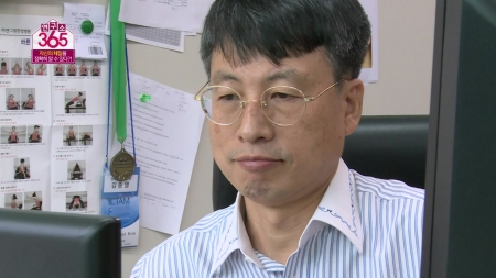 新 이제마를 꿈꾸다! 김종열 박사 <br> – 한국한의학연구원