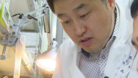 한의학의 비밀! '류연희' 박사  <br> – 한국한의학연구원