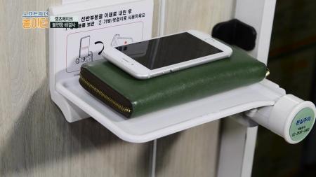 [렛츠메이크] 생활 속 불편함 해결사 '화장실 분실방지선반' - 조빛나 메이커