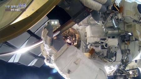 다큐 컬렉션 우주 6회 우주 비행사 - 우주여행의 시작